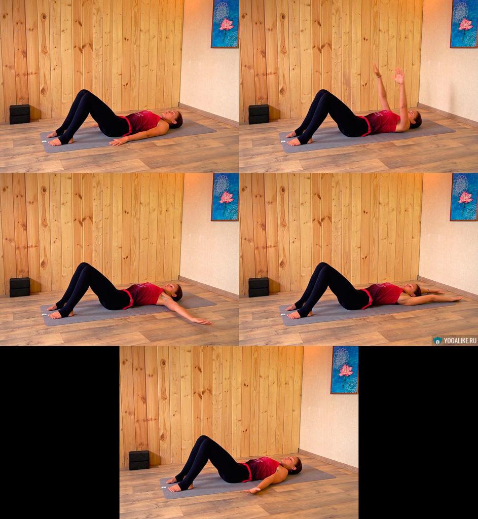 Дыхательная гимнастика перед Шавасаной
