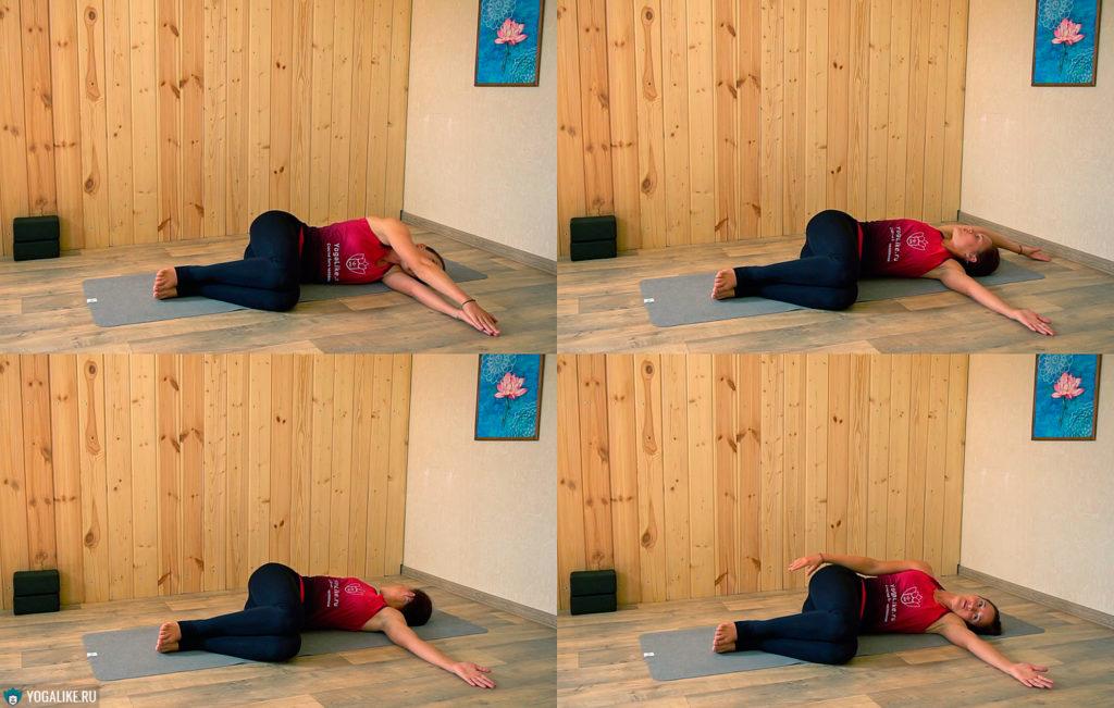 Упражнение на раскрытие грудной клетки и плеч