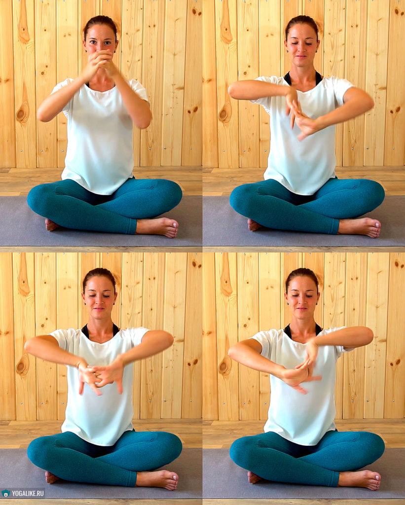 Волны руками - упражнение для гибкости рук