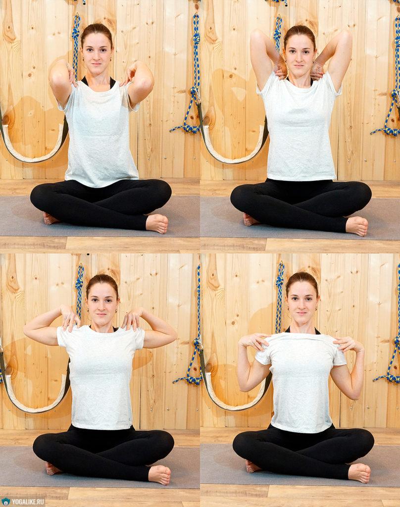 Тренируем дыхательную мускулатуру и улучшаем кровообращение плечевого пояса